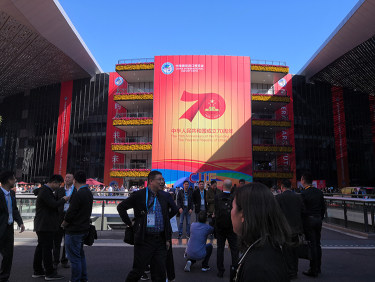 Mind has organized staffs to visit China International Import Expo
