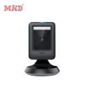 New product 120 Fps Stationary area-image Scanner 2D QR 1D Datamatrix reader
