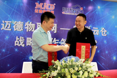 Mind IOT Technology Park has successfully signed strategic cooperation agreements ! ! !