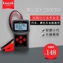 蓝格尔新品推出MICRO-200PRO,功能更强大