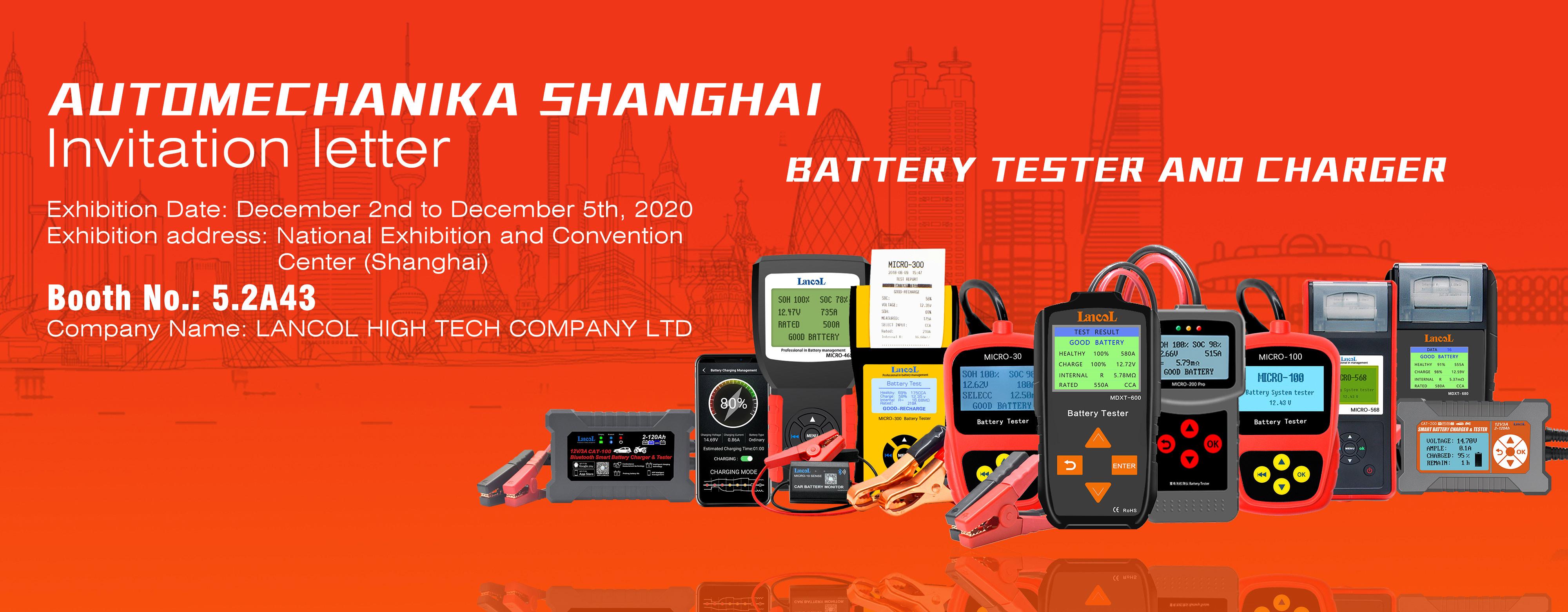 2020 automechanika shanghai invitation