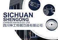 ShenGong Catalog