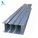 China factory customizable stainless h shape beams per kg price