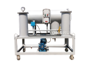Lube Oil Purification Machine / Lube Oil Purification System