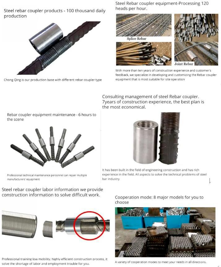 rebar coupler supplier