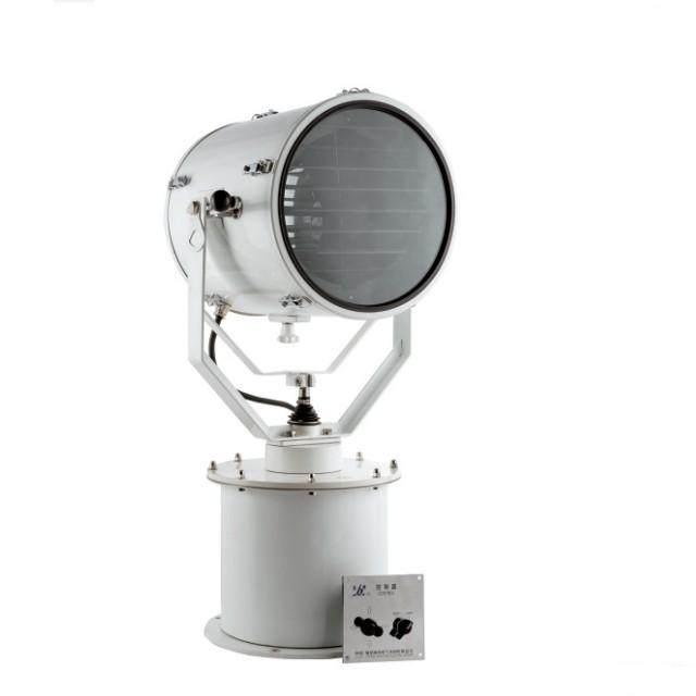 marine searchlight