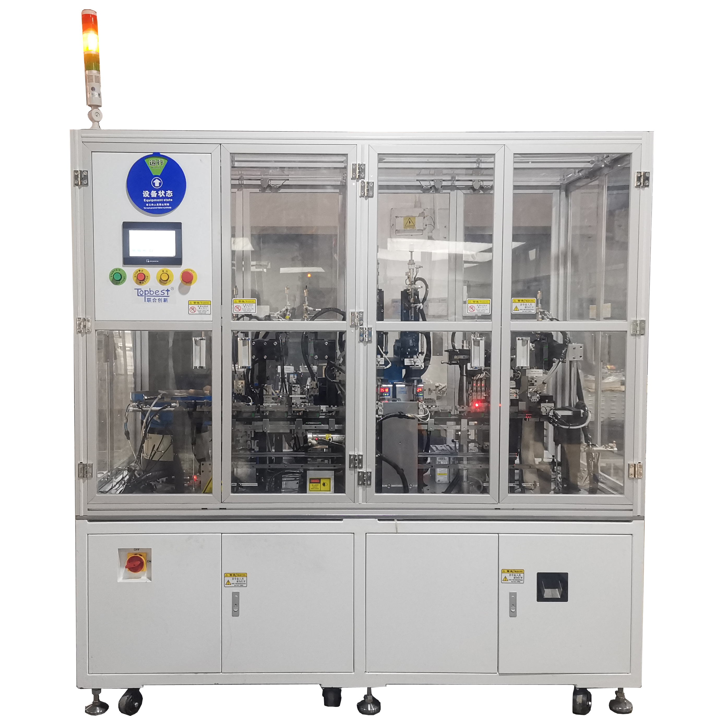 Terminal full automatic assembly machine