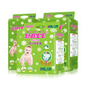 Shuya Baby Diaper