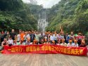 Huaze Two-Day Tour in Qingyuan