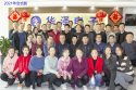 2020 Year-end Party in Huaze