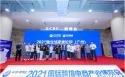 活动回顾丨2021GCBE跨博会 · 独立站高峰论坛圆满结束