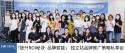 活动回顾丨深圳艾维Q2季度「独立站落地运营私享会」完美收官