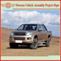 2.2-2.5L Gas/Diesel Pickup BP123G/D