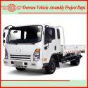 5-10 ton Truck Series BH016D