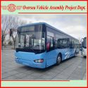 7m-12m 18-48 seats City Bus BK610D