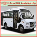 Mini Bus BK016D