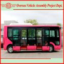 6m-8m Electric Mini City Bus BK010E