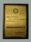 Reliable products for Chinese Customers