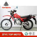 ZF150GY