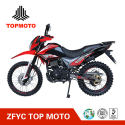 ZF250GY-7A