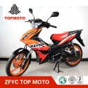 ZF110-17