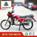 ZF200
