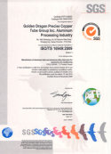 Passed ISO/TS 16949-2009