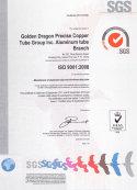 Passed ISO/9001-2008