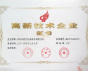 NiceRF won the national high-tech enterprise certificate