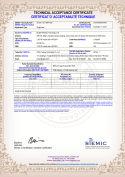 RF2401Pro ICID certification