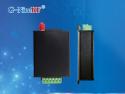 Wide voltage & Small size 2W LoRa wireless network module LoRa6200pro is coming soon