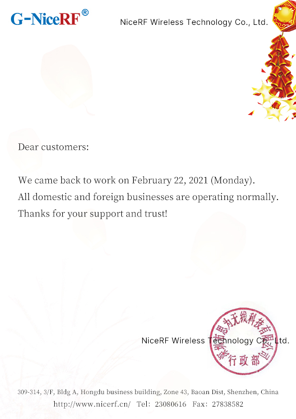 End of CNY holiday 2020 ---NiceRF