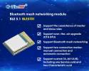 BLE 5.1 Bluetooth mesh networking module BLE5101 is newly launched