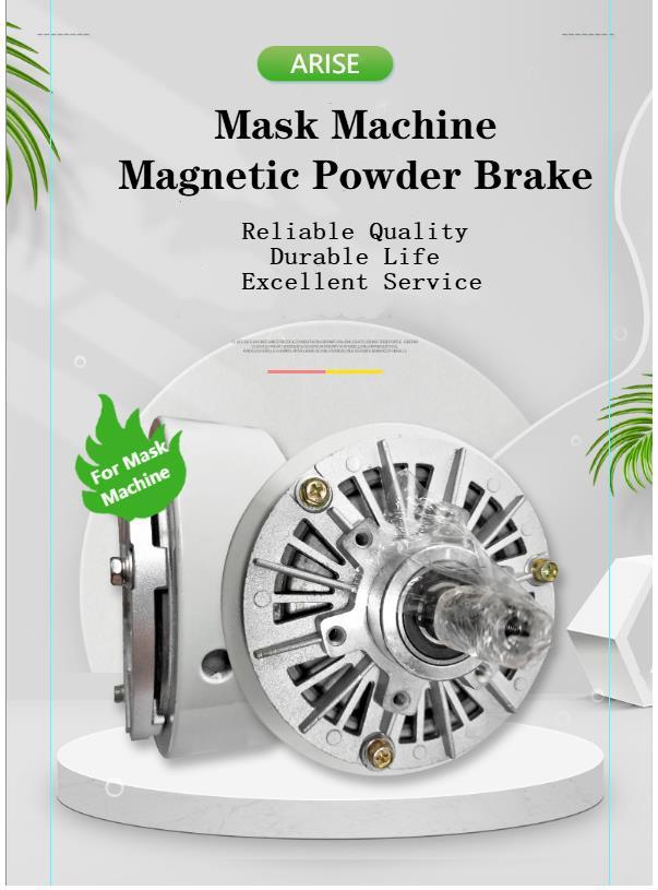 magnetic poweder brake for web guide