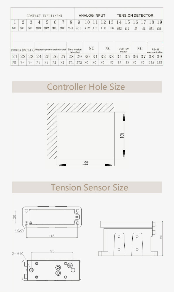 tension controller size