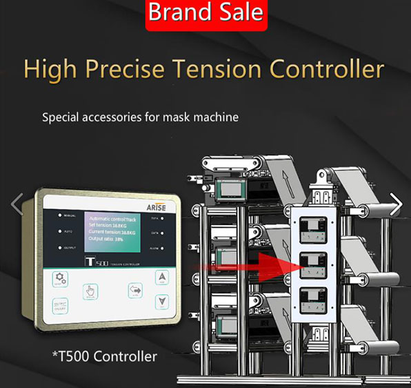 High precise Tension Controller