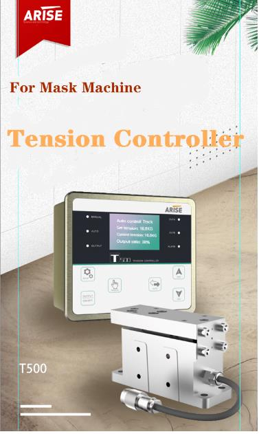 tension controller for mask machine