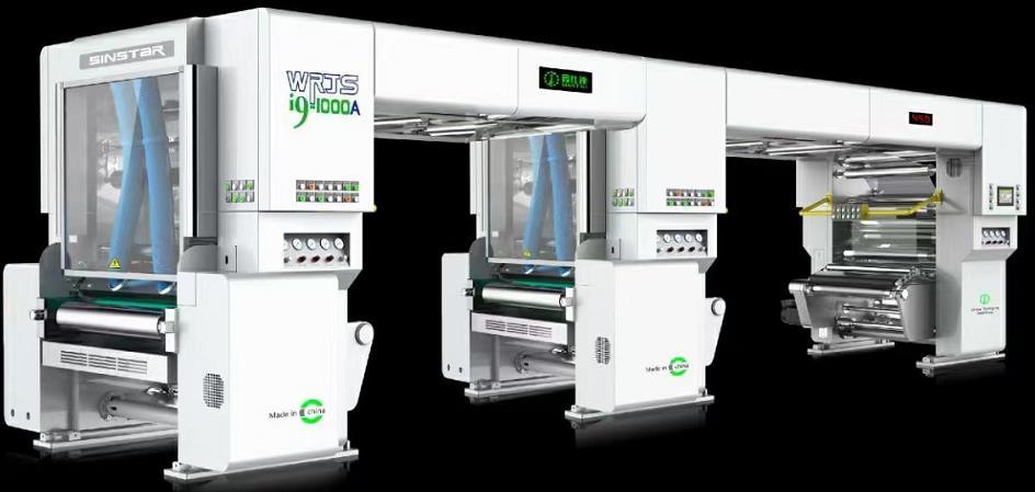 solventless laminating machine - WRJSi9 series