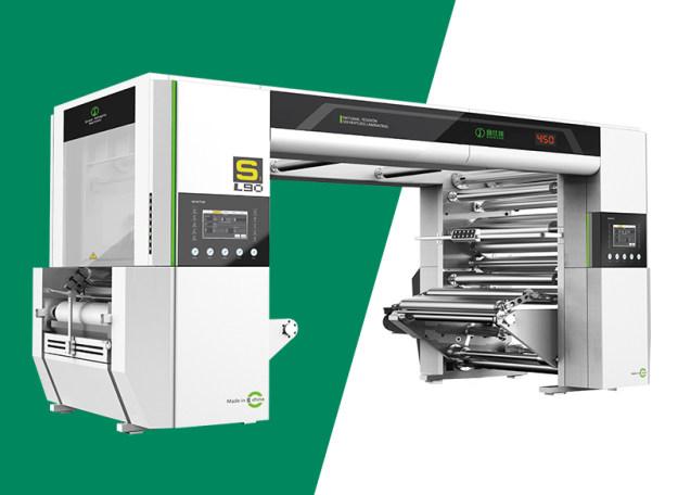 solventless lamination machine - S1L90 series