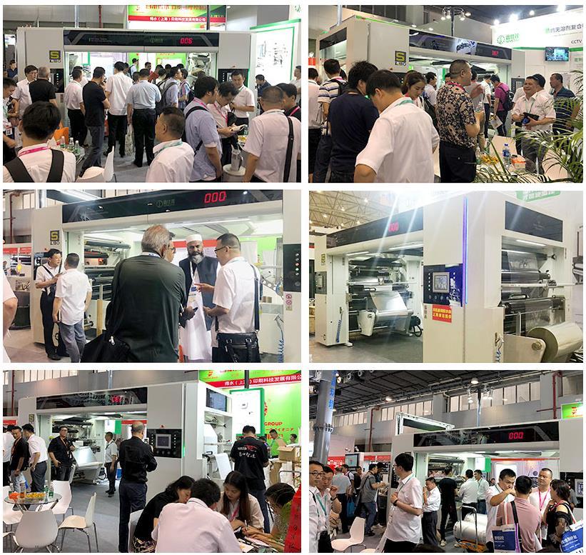 Sinstar S1L90 solventless laminator exhibition