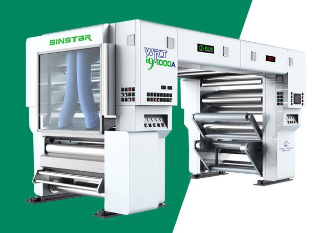 solvetless lamination machine - WRJi9 series