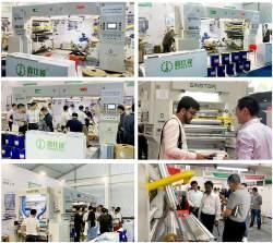 Sinstar- Trustworthy Solventless Laminating Machine Manufacturer