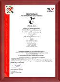 Bifrost Seedling-7P2199 certification