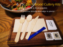 800x600-WoodenCutlery160mmFSK-1