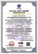 知识产权证书188bet微信充值