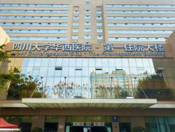 JUDcare Portable Ward sRoom installed in West China Hospital of Sichuan University, empowering in-hospital infectious control & prevention