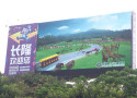 Outdoor Full Color LED Display in Chimelong Group, Guangzhou
