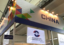 Shen Gong attended Hannover Mess 2017