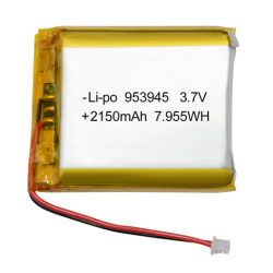 FAQ For Custom Lithium Polymer Batteries