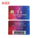 Dual Chip Hybrid Card